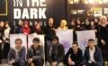 YARINA UMUT PROJESİ Öğrencileri Karanlıkta Diyalog Sergisini Gezdi