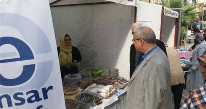 Manisa Valisi Mustafa Hakan Güvençer'den Ensar Vakfı Kermesine teşekkür ve davet