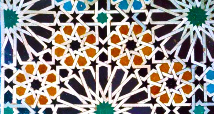 3. Uluslararası İslam Sanatında Geometrik Desenler Çalıştayı' Başladı
