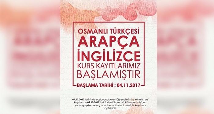 Osmanlı Türkçesi - Arapça - İngilizce Kurs Kayıtları Başlamıştır!