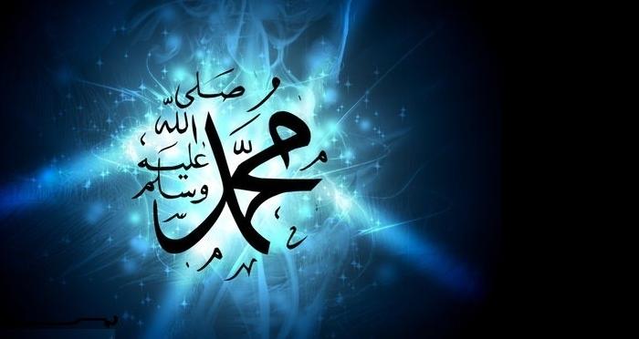 Kuran'ı Anlamaya Doğru Bilgi Yarışması (Nebe-Nas)