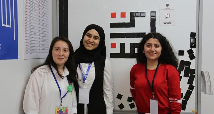 İstanbul Gençlik Festivali'nde Gülnihal Gül Mamat ile Kûfi Hat Uygulaması